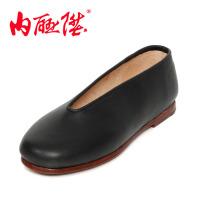 内联升 男皮便镶芯底礼小元皮鞋 老北京布鞋 7112A