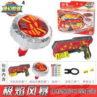 灵动创想新款魔幻陀螺4代玩具豪华引擎儿童男孩旋转坨螺战斗王盘