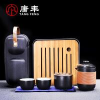 唐丰陶瓷旅行茶具套装便携收纳包方形储水式茶盘户外车载快客杯