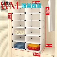 2019新品衣柜收纳分层隔板 柜子整理层架塑料置物架 衣橱衣物分类储物格子 款式14 宽72深47高108