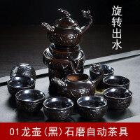 【新品】懒人泡茶半自动紫砂茶壶茶杯创意功夫茶具套装整套家用简约