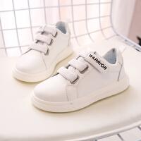 【儿童节限时多件多折:58.25元】回力童鞋官方旗舰店儿童运动鞋2020春季新款女童鞋子男童防滑板鞋