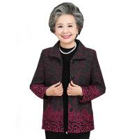 中老年人女装春秋60-70岁奶奶装加绒加厚外套老人衣服妈妈秋冬季 +保暖裤+帽子