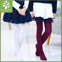 【3件85折:28.9】kk树儿童袜子女童小孩纯色连裤袜潮