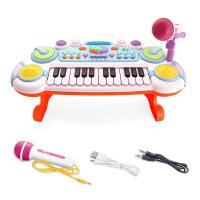 宝宝儿童电子琴玩具带话筒1-3-6岁婴幼儿初学女孩钢琴玩具可充电2