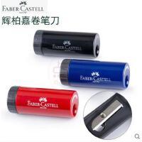 FABER-CASTELL 辉柏嘉 1833 卷笔器 削笔器 迷你炫动完美笔刨