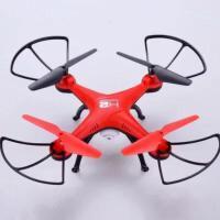 四轴飞行器遥控飞机航拍无人机耐摔四旋翼充电直升机儿童玩具模型
