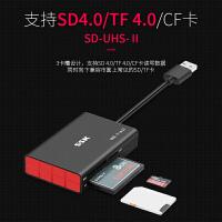 高速USB3.0读卡器sd4.0/tf4.0/cf卡type-c安卓手机otg通用三合一多功能相机内存卡读卡器