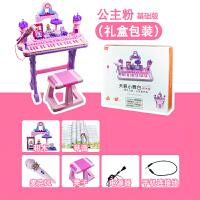 儿童电子琴 宝宝钢琴玩具琴1-3-6岁初学者生日礼物