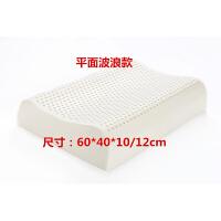 乳胶枕颈椎枕护颈颈椎枕睡眠枕头记忆橡胶枕芯L03定制
