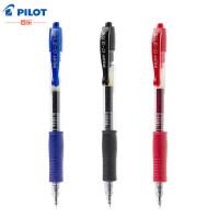 日本百乐/PILOT G2-5�ㄠ�笔/按动式中性笔0.5MM书写水笔