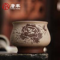 唐丰原矿紫砂主人杯单个礼盒家用浮雕牡丹个人杯品茗杯建盏