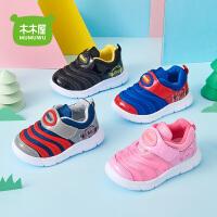 木木屋童鞋2021春新款毛毛虫(22-37码)儿童运动鞋男童女童女童轻便舒适2811