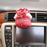摩丝汽车出风口置物筒挂袋手机袋车载置物杂物桶汽车内饰用品