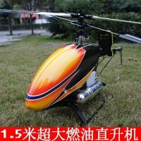 油动直升机超大燃油直升机燃油遥控飞机油动飞机烧油遥控飞机加油