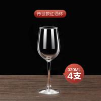 欧式水晶红酒杯套装家用玻璃葡萄酒杯大号高脚杯6只装醒酒器酒架