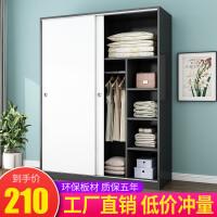 推拉门衣柜现代简约家用卧室收纳出租房实木经济型简易组装挂衣橱