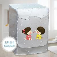 小天鹅海尔美的滚筒式洗衣机罩8/9/10公斤kg防水防晒全自动保护套