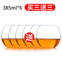 【好�】玻璃杯��意透明啤酒杯洋酒水杯酒杯威士忌杯子酒具