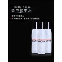 卸甲液卸甲水120ml 卸指甲油胶可卸光疗胶清洁洗甲水