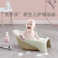 babycare婴儿洗澡盆宝宝用品新生儿童沐浴盆可坐躺小孩家用泡澡桶
