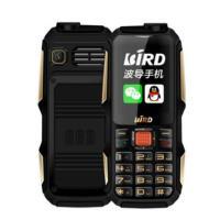 波导(BiRD)A560移动联通老人机超长待机老年机大按键声音字体三防老年手机双卡双待无破音直板备用不支持WIFI