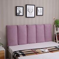 榻榻米床头靠垫 直接靠墙防撞软包 双人无床头垫 拆洗布艺靠背定制