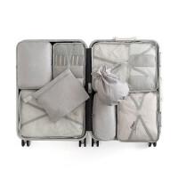旅行收纳包套装分装行李箱收纳袋防水旅游整理包内衣衣服便携袋子