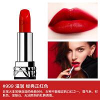 【专柜正品】迪奥(Dior)烈艳蓝金唇膏 口红 999号正红 哑光-经典正红 红管999 口红520 666圣诞线路款