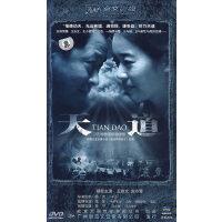 天道:国语发音、中文字幕(8DVD)