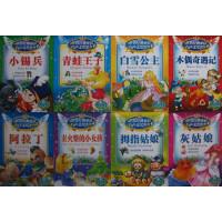 好学宝点读笔有声图书;世界经典童话有声美绘系列(全八册)