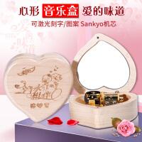 音乐盒diy木质八音盒女生创意送女友闺蜜生日礼物儿童天空之城