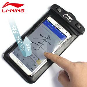 LI-NING/李宁游泳 潜水套漂流包防水套触屏手机防水袋iphone6华为小米三星OPPO*经测试6寸以下均可使用