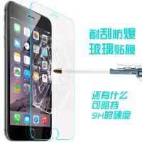 imak Apple 苹果 iPhone6 0.3mm钢化玻璃膜 2.5D弧边 手机保护膜 手机配件 手机贴膜手机配件