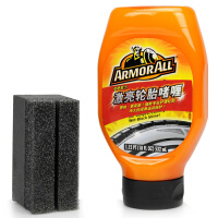 汽车轮胎蜡轮胎光亮剂保护剂上光防护去污蜡轮胎油