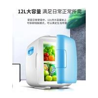 12L小冰箱迷你小型家用单门式制冷二人世界宿舍冷藏车载冰箱
