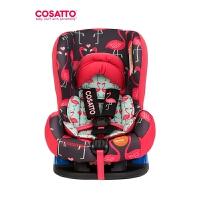 儿童安全座椅汽车用宝宝婴儿0-4岁通用车载可坐躺便携式