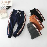 [当当自营]贝康馨童装 男童拉条超柔加厚棉裤