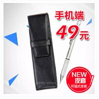 红环真皮笔套 皮套 笔袋 插袋式 插袋式可放可放2-3只笔 方便携带