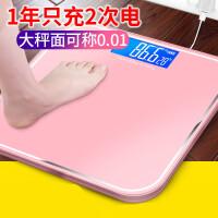 电子体重秤家用精准小型女生宿舍小充电款健康人体称测体重计