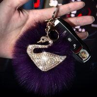 【品牌特惠】汽车钥匙扣挂件可爱女士包包镶钻天鹅车钥匙链挂绳毛绒装饰品