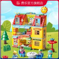 【2件5折】积木玩具 乐高式积木 费乐 FEELO 积木拼装玩具 男孩女孩拼装模型过家家系列86颗粒糖果车 兼容乐高拼