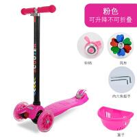 儿童滑板车3轮四轮闪光2-15岁初学者可折叠滑滑车玩具zf02