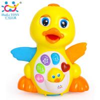 儿童玩具玩具EQ摇摆大黄鸭电动万向音乐会唱歌的鸭子婴儿宝宝0-1岁3-8