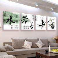 客厅装饰画四联客厅挂画 沙发背景墙画字画家和万事兴无框画壁画 80*80厘米 12MM 亮丽水晶膜 整套价格拍