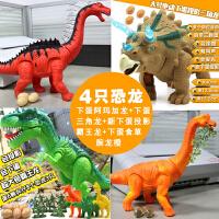 恐龙机器人玩具超大电动机器恐龙下蛋会动走路遥控霸王龙仿真动物61儿童玩具男孩A