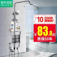 淋浴花洒套装家用全铜浴室淋雨喷头沐浴卫生间卫浴淋浴器洗澡神器