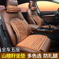 汽车坐垫夏季单片无靠背三件套免绑凉垫子四季通用防滑座垫