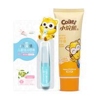 小浣熊宝宝儿童润唇膏3.5g儿童护手霜70g