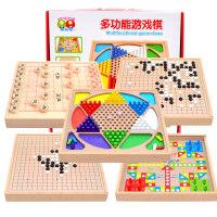儿童跳棋五子棋飞行棋中国象棋早教益智力游戏棋学生玩具